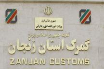 صادرات ثبت شده در گمرک زنجان به بیش از 293 میلیون دلار رسید