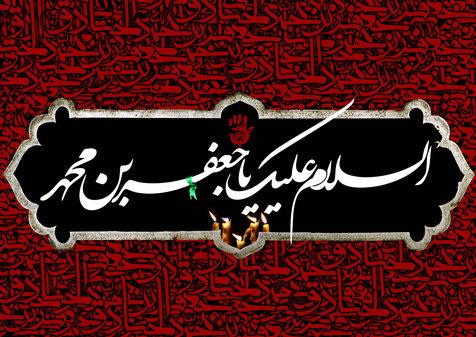 4 هزار دانشمند، تربیت یافته مکتب امام صادق(ع)