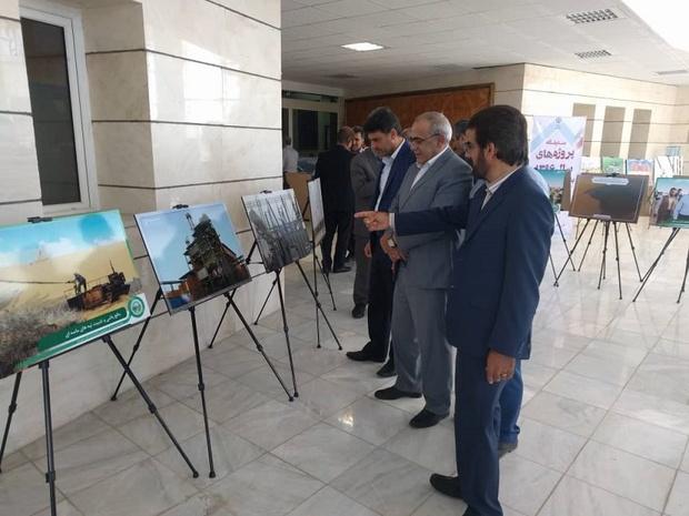 نمایشگاه پروژه های اجرایی دولت در خوزستان برپا شد