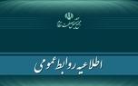 مجمع تشخیص مصلحت: قیمت بنزین ربطی به ما ندارد