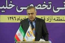 رویکرد منطقه آزاد قشم در دولت تدبیر و امید به مدار اصلی بازگشت