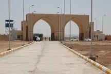 عراق: مرز سیرانبند رسمی شد