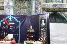 شهدا جسارت تعرض به ایران اسلامی را از آمریکا گرفته اند