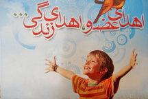 سه عضو اهدایی دختر 17 ساله کرمانشاهی ناجی جان هموطنان نیازمند