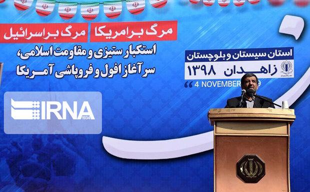 ضرغامی: مقاومت و مقابله با آمریکا افتخار ایران اسلامی است