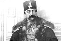 نخستین وام خارجی مهم ایران در تاریخ؟