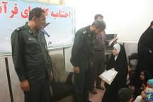 دانش آموزان قرآن آموز نونهال بسیج دیلم تجلیل شدند