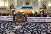 تجدید پیمان روستائیان، عشایر و مدیران سازمان امورعشایر ایران با آرمان های امام راحل