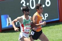 2 دونده نابینای همدانی به مسابقات جهانی تونس راه یافتند