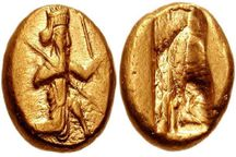 سکههای دوران پیش از اسلام در موزه آستان قدس رضوی رونمایی شد