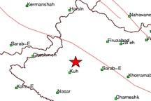 زلزله 4.1 ریشتری کوهدشت را لرزاند
