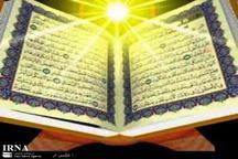 انجام 7 هزار ختم قرآن در زندان های هرمزگان