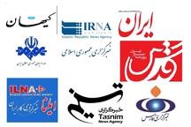 40 رسانه اخبار چهلمین دوره مسابقات قرآن کریم را در ارومیه پوشش می دهند