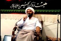 اعزام 2000 روحانی بمناسبت ماه رمضان به آذربایجان غربی