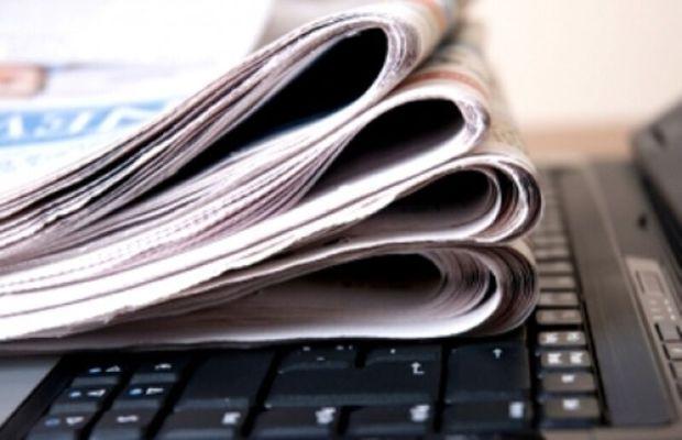 ۱۳ آبانماه با سرخط روزنامه های هرمزگان