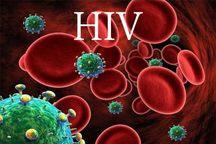 یک مسئول وزارت بهداشت:رایج ترین راه شیوع ایدز استفاده از سرنگ آلوده است