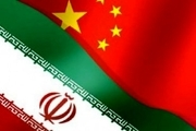 چین: در نشست کمیسیون برجام شرکت میکنیم/ فشار حداکثری علیه ایران باید متوقف شود