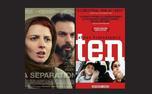 آثار فرهادی و کیارستمی در فهرست ۱۰۰ فیلم برتر قرن ۲۱