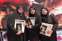 خبرنگاران ایرنا در جشنواره رسانه ای  البرز درخشیدند