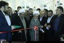 پنجمین نمایشگاه کتاب دین با حضور وزیر ارشاد در قم افتتاح شد