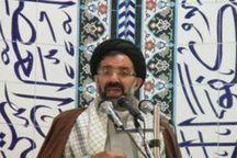 شورای نگهبان ضامن حفظ و بقای جمهوری اسلامی ایران است