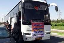 80 معلول تحت پوشش بهزیستی قرچک به اردوی فرهنگی بابلسر اعزام شدند