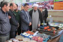 نمایشگاه دستاوردهای انقلاب اسلامی در چایپاره گشایش یافت