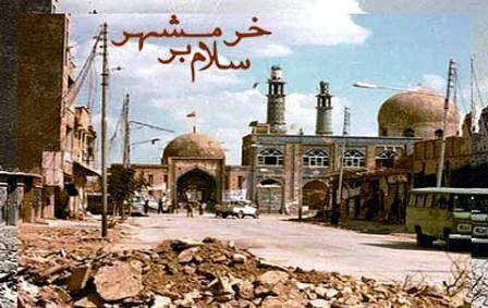 سردار پاشا : عملیات آزادسازی خرمشهر نقطه عطفی در تاریخ دفاع مقدس است