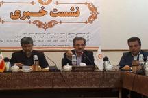 رئیس سازمان بهزیستی: طرح ثبت الکترونیکی طلاق در 11 استان اجرا  می شود
