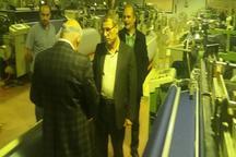 فرماندار: کارخانه نساجی ستاره نمین به 90 درصد پیشرفت رسید
