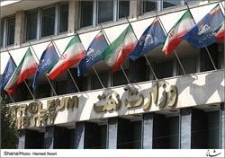 پاسخ وزارت نفت به اظهارات یک کاندیدای ریاستجمهوری
