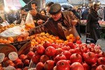 بیم و امید بازار شب یلدا