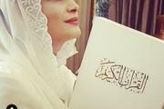 مریم کاویانی در مراسم ازدواجش+ عکس