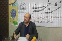 برگزاری برنامههای دهه فجر در اردبیل با محوریت مساجد