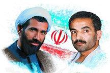 2 طرح فرهنگی همزمان با پنجمین روز هفته دولت در زابل افتتاح شد