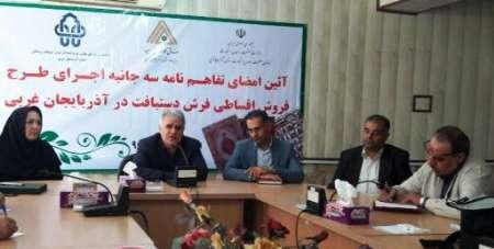 فعالیت 70 هزار نفر در صنعت فرش آذربایجان غربی