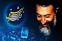آیین گرامیداشت شهدای هفتم تیر در نهاوند برگزار شد