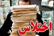 اختلاس 5 میلیارد تومانی بانکی در بابلسر  برداشت غیرقانونی از حساب مشتریان