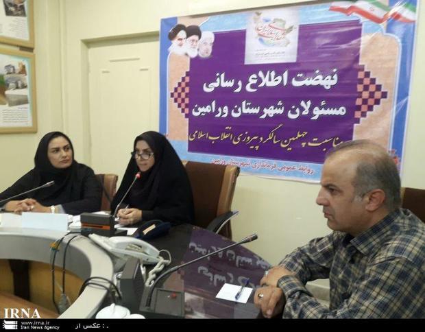 9 معلول در ادارات دولتی ورامین مشغول به کار می باشند