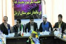 دولت تدبیر و امید شاخص های توسعه ای چهارمحال و بختیاری را متحول کرد