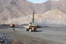 معدنکاوی در ریگان به اشتغال پایدار کمک می کند