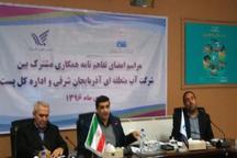 همکاری شرکت پست آذربایجان شرقی در اجرای طرح ساماب
