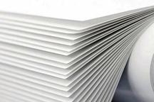 125 تن کاغذ بین 300 نشریه توزیع شد/ 300 تن دیگر در همین هفته توزیع میشود