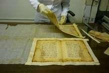 قرآن های تاریخی بانه در فهرست آثار معنوی کشور به ثبت ملی رسیدند