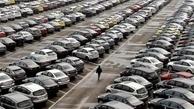 چند نکته درباره طرح ساماندهی بازار خودرو