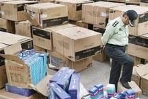 سه میلیارد ریال کالای قاچاق در خرم آباد کشف شد