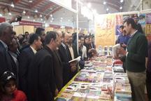 دوازدهمین نمایشگاه سراسری کتاب استان قزوین گشایش یافت