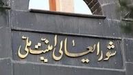 مرزهای هوایی ایران با اقلیم کردستان مسدود اعلام شد
