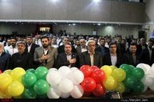 همایش استانی تجلیل از داوطلبان و خیرین جمعیت هلال احمر خوزستان برگزار شد
