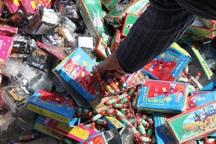 یک هزار و 20 عدد مواد محترقه در بوئین زهرا کشف شد